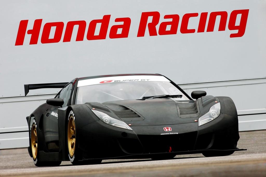 Honda HSV-010 GT Test Car